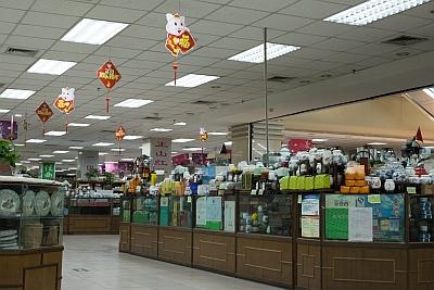 Teajoy Market