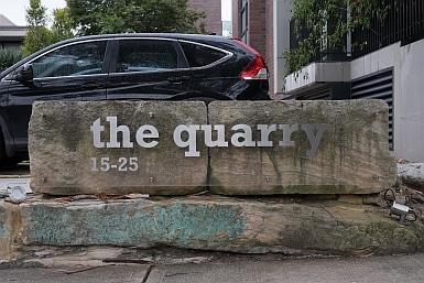 Tempe Quarry