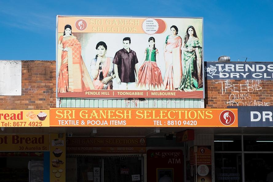 Sri Ganesh Selections