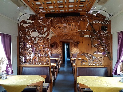 Mongolian Dining Car