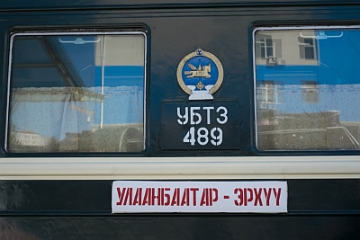 Carriage of the Trans-Mongolian Railway