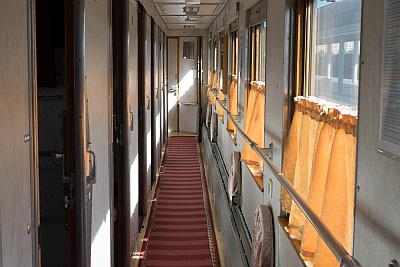 Inside the Trans Mongolian Train