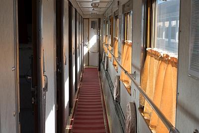 Inside the Trans Mongolian Train